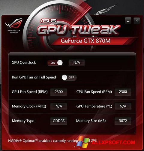 截圖 ASUS GPU Tweak Windows XP