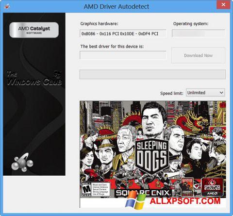 截圖 AMD Driver Autodetect Windows XP