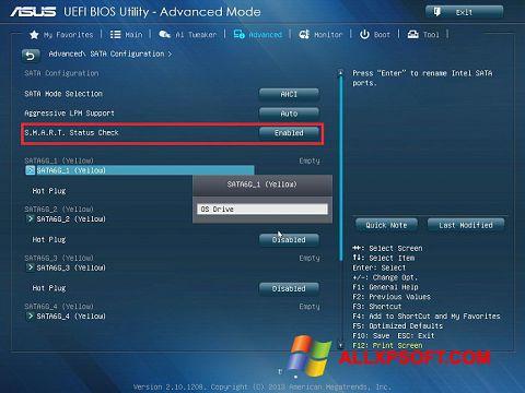 截圖 ASUS Update Windows XP