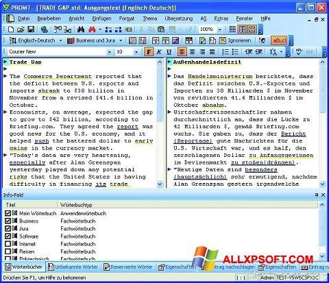 截圖 PROMT Windows XP