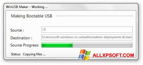 截圖 WinUSB Maker Windows XP