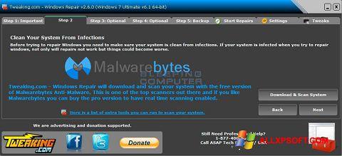截圖 Windows Repair Windows XP