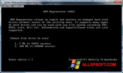截圖 HDD Regenerator Windows XP