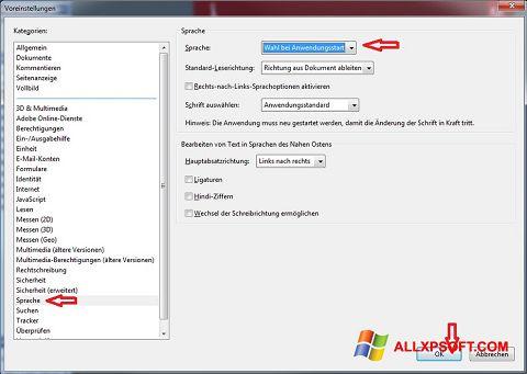 截圖 Adobe Reader Windows XP