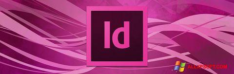 截圖 Adobe InDesign Windows XP