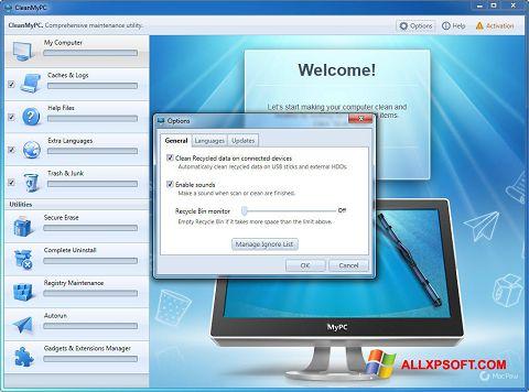 截圖 CleanMyPC Windows XP