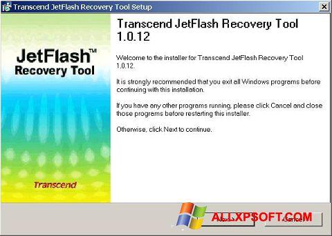 截圖 JetFlash Recovery Tool Windows XP