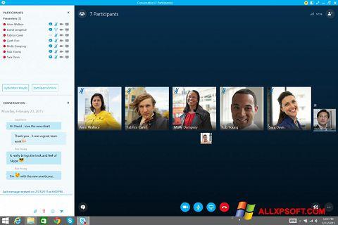 截圖 Skype for Business Windows XP