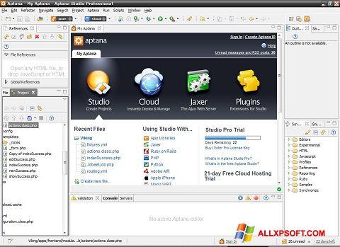 截圖 Aptana Studio Windows XP