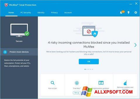 截圖 McAfee Total Protection Windows XP