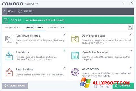 截圖 Comodo Antivirus Windows XP