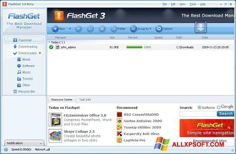 截圖 FlashGet Windows XP