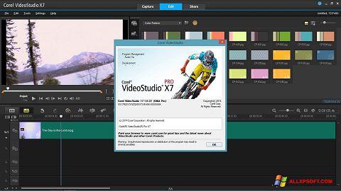截圖 Corel VideoStudio Windows XP