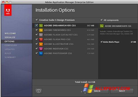 截圖 Adobe Application Manager Windows XP