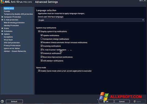 截圖 AVG Windows XP