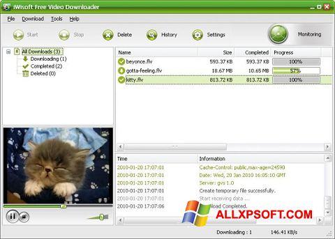 截圖 Free Video Catcher Windows XP