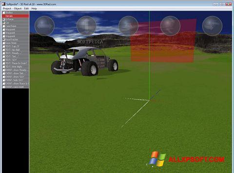 截圖 3D Rad Windows XP
