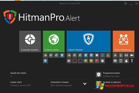 截圖 HitmanPro Windows XP