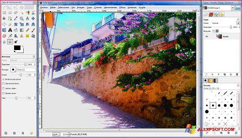 截圖 GIMP Windows XP