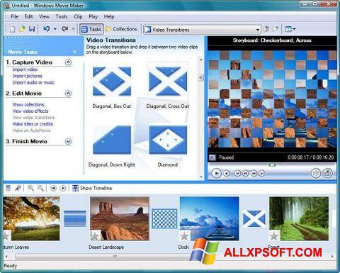 截圖 Windows Movie Maker Windows XP