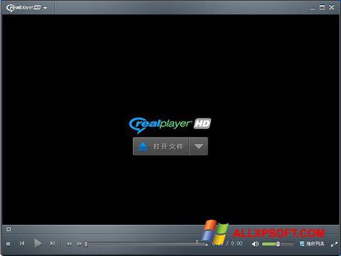 截圖 RealPlayer Windows XP