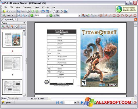 截圖 PDF-XChange Viewer Windows XP