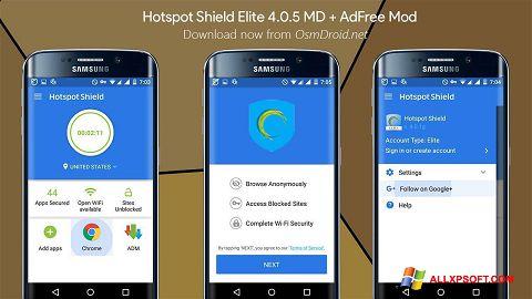 截圖 Hotspot Shield Windows XP