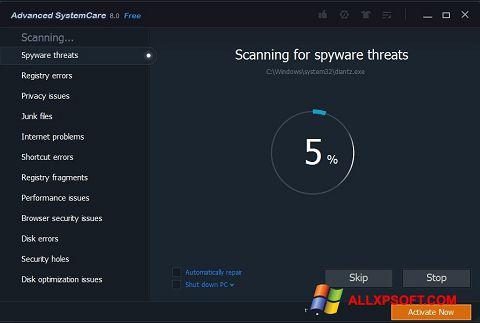 截圖 Advanced SystemCare Pro Windows XP