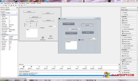 截圖 PHP Devel Studio Windows XP