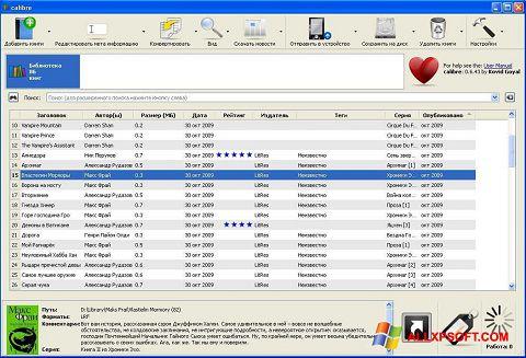 截圖 Calibre Windows XP