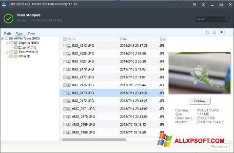 截圖 USB Flash Drive Recovery Windows XP