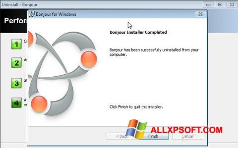 截圖 Bonjour Windows XP