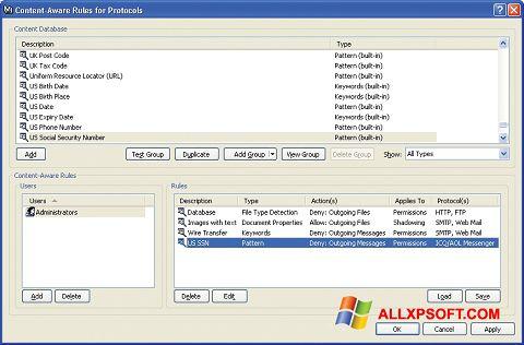 截圖 DeviceLock Windows XP
