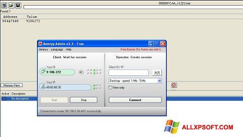截圖 Ammyy Admin Windows XP