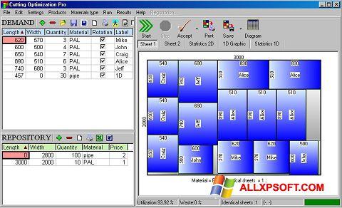 截圖 Cutting Windows XP