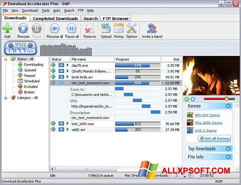 截圖 Download Accelerator Plus Windows XP