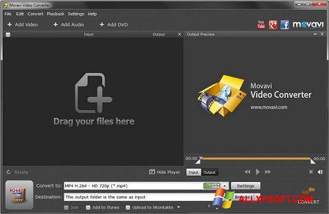 截圖 Movavi Video Converter Windows XP