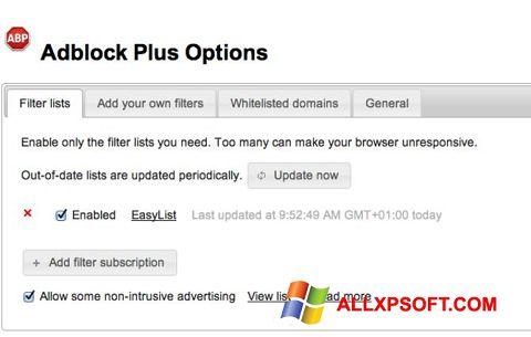 截圖 Adblock Plus Windows XP