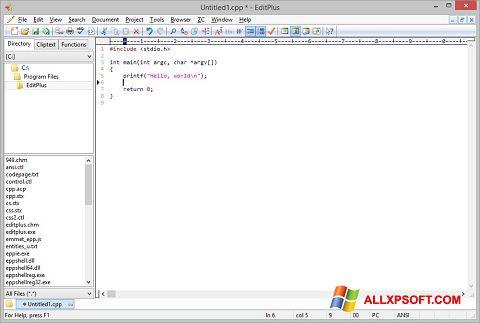截圖 EditPlus Windows XP