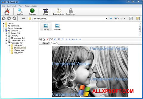 截圖 File Repair Windows XP