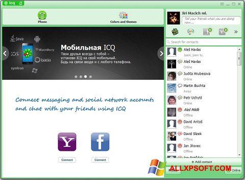 截圖 ICQ Windows XP
