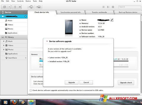 截圖 LG PC Suite Windows XP