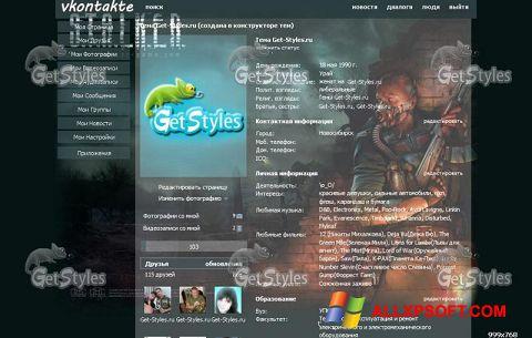截圖 Get Styles Windows XP
