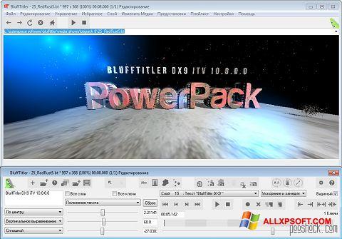 截圖 BluffTitler Windows XP