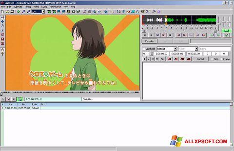 截圖 Aegisub Windows XP
