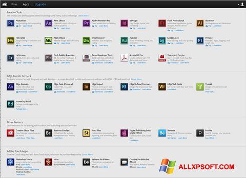 截圖 Adobe Creative Cloud Windows XP