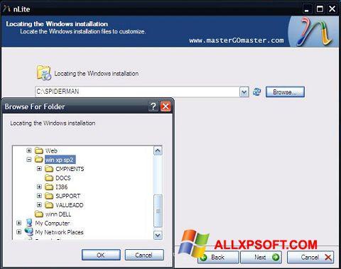 截圖 nLite Windows XP