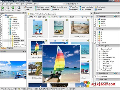 截圖 ACDSee Photo Manager Windows XP