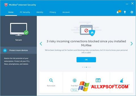 截圖 McAfee Internet Security Windows XP
