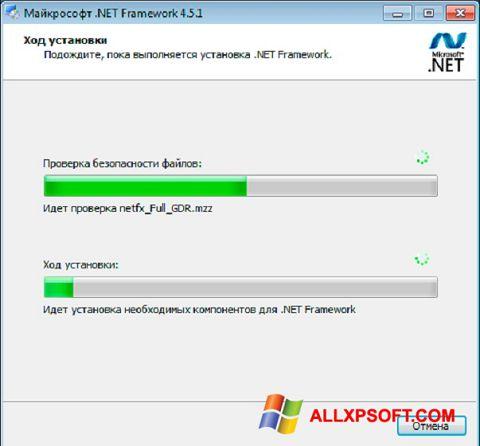 截圖 Microsoft .NET Framework Windows XP